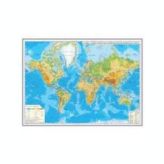 Harta fizica a lumii 1600x1200mm (GHLF160-L)