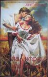 PAMELA MORSI   -   RITUALUL    DRAGOSTEI -  historical  romance  , ed. Flamingo