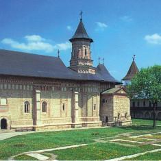 Carte postala CP NT041  - Manastirea Neamt - necirculata, Printata