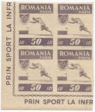 România, LP 199/1946, Org. Sportul Popular, nedantelat, bloc de 4, eroare, MNH