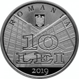 Moneda argint 75 de ani de la înființarea Universitatii de Vest Timisoara !!