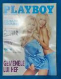 Playboy Romania - Iunie 2000