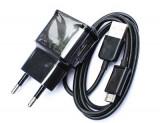 Incarcator universal Rapid pt Samsung telefoane tablete