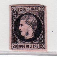Romania 1867    Carol I  cu  favoriti  20  parale