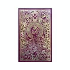 Sfanta si Dumnezeiasca Evanghelie. Cu ilustratii color, format mare, in piele