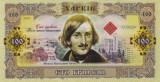 Bancnota Ucraina 100 Hryven 2019 - fantezie, polimer - N.Gogol - orasul Harkov