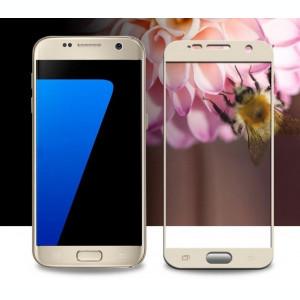 Folie de sticla Samsung Galaxy J5 2017, Elegance Luxury margini colorate Gold