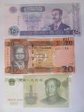 Lot 3 bancnote UNC:Iraq,Sudan,China