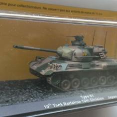 Macheta Tanc Type 61 (US 1993) Diviza 10 Japonia - Altaya 1/72