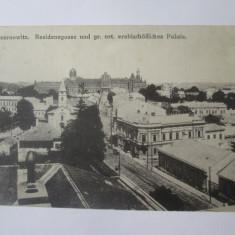 Carte postala Cernăuți/Czernowitz-Bucovina de Nord,aleea resedintei metro.anii20