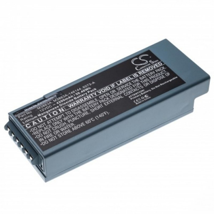 Batterie pentru philips heartstart fr2 u.a. wie m3863a u.a. 4200mah, ,