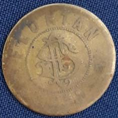 Jeton 35 BANI - FLORIAN - Iudaica