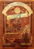 JULES VERNE - REISE NACH DEM MITTELPUNKT DER ERDE, LEIPZIG 1875