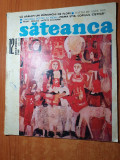 sateanca decembrie 1968-datini de anul nou,retete culinare