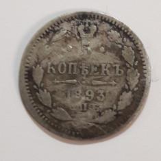 Moneda deosebita argint Rusia Alexandru al III-lea 5 copeici 1893!