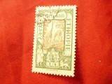 Timbru Ethiopia 1919 Fauna , 1/4g stampilat