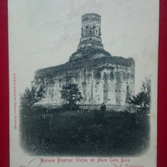 Romania Suceava Comuna Baia Ruinele Bisericei Stefan cel Mare, Circulata, Printata