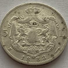 5 Lei 1883 Argint, Romania VF, varianta Kullrich pe 6 mm