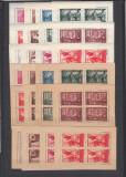 ROMANIA  1945 LP 178 a  APARAREA  PATRIOTICA - VICTORIA  BLOCURI DE 4 TIMBRE MNH, Nestampilat