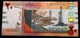 Sudan 20 Pounds 2017 UNC necirculata **