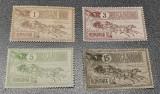 România 1903 Lp 55 Caisori nestampilat, Stampilat