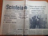 Scanteia 11 iunie 1968-italia a castigat CM fotbal,art. orasul ploiesti,jud.dolj