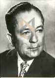 FOTOGRAFIE, GRIGORE GEAMANU, politician-jurist, 1967