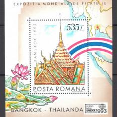 Expozitia mondiala de Filatelie Bangkok 92, MNH, ROMANIA LP 1324