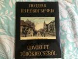 Cumpara ieftin Novi Becej - album cărți poștale vechi, Printata, Europa