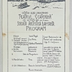 BATALIONUL PIONIERI DIVIZIA 4 a, CETATEA ALBA - PROGRAM SERATA ARTISTICA DANSANTA, 1918
