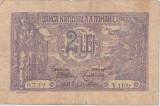 ROMANIA 2 LEI 1915 UZATA