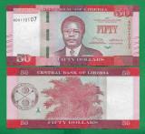 = LIBERIA - 50 DOLLARS - 2017 - UNC  =