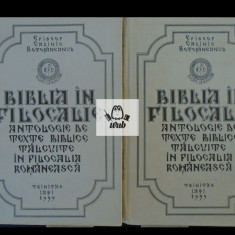 Biblia in Filocalie vol 1, 2