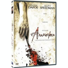 Anamorfoza (Anamorph) DVD