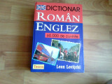 DICTIONAR ROMAN-ENGLEZ-60 000 DE CUVINTE-LEON LEVITCHI