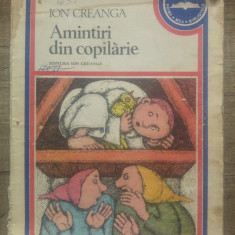 Amintiri din copilarie - Ion Creanga/ ilustratii Silviu Baias