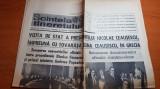 scanteia tineretului 6 mai 1982-vizita lui ceausescu in grecia