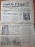 Informatia bucurestiului 17 martie 1977-art. si foto cutremurul din 4 martie