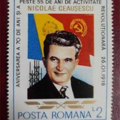 1988 - Aniversarea a 70 de ani Nicolae Ceausescu MNH