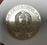 SV * Bulgaria 5 LEVA 1979 * ARGINT * CENTENAR SISTEMUL DE COMUNICAȚII AUNC+, Europa