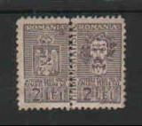 1941 Romania- TIMBRU STATISTIC ,2 LEI- MNH, Nestampilat