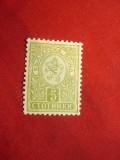 Timbru Bulgaria 1889 Stema ,5 stotinki , fara guma