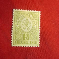 Timbru Bulgaria 1889 Stema ,5 stotinki , fara guma, Nestampilat
