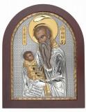 Sfantul Stilian Ocrotitorul Copiilor Foita Argint 925 8.5x10cm COD: 2328