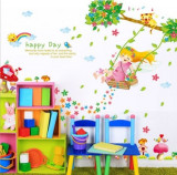 Sticker decorativ, Happy day 110 cm, 145STK