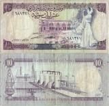 1977 , 10 syrian pounds ( P-101a ) - Siria