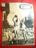 Revista Stadion 1948 cu subiecte Baschet , fotbal ,s.a