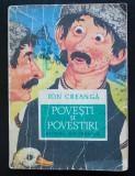 Ion Creangă - Povești și povestiri (1970; coperta și ilustrațiile: Coca Crețoiu)