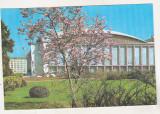 Bnk cp Bucuresti - Sala Palatului - necirculata, Printata