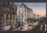 BUCURESTI  PALACE HOTEL SI BULEVARDUL ELISABETA   CIRCULATA 1916, Printata